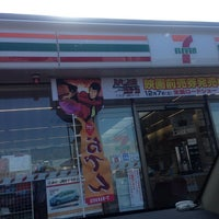 Photo taken at 7-Eleven by やまやん on 12/1/2013