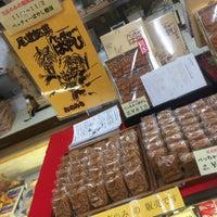 Photo taken at 金萬堂本舗本店 by Terry K. on 11/3/2016