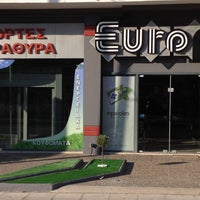 Photo taken at Europa Club Μπαρόλας by Mparolas Aluminium Systems on 3/7/2014