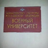 Photo taken at Военный Университет by Pavel M. on 9/10/2013