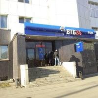 Photo taken at ВТБ24 by Eugen N. on 11/21/2013