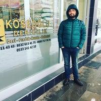 Photo taken at Köseoğlu Dericilik-Fındık-Hurda by İskender on 1/31/2017
