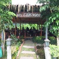 Photo taken at ครัวระเบียงหมอก by Linglyy on 8/31/2014