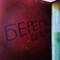 Photo taken at объект Дубки by Serge G. on 7/27/2014