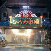Photo taken at Hirome Ichiba by Kim340 on 11/30/2012