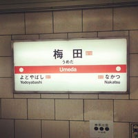 Photo taken at Midosuji Line Umeda Station (M16) by Atsuo S. on 11/14/2012