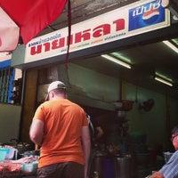 Photo taken at ราดหน้ายอดผัก นายเหลา by Tulrock T. on 3/17/2013