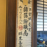 Photo taken at 堀金箔粉 by Amy Y. on 2/8/2016