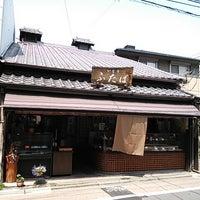 Photo taken at いなり ふたば by Kenichi S. on 5/31/2014
