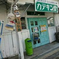 Photo taken at カテキン堂 by Kenichi S. on 5/5/2016