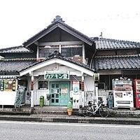 Photo taken at カテキン堂 by Kenichi S. on 3/1/2014