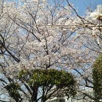 Photo taken at 広島合同庁舎3号館 by Kenji S. on 3/30/2015