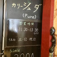 Photo taken at Curry Shuda by いぬマン on 6/1/2017