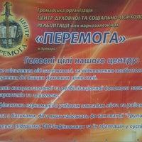 "Photo taken at Бровары,ул. Калинина 4, РЦ ""Победа"". by Сергей А. on 8/25/2014"