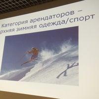Photo taken at Conference room MEGA Belaya Dacha by Anna K. on 7/9/2014
