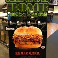Photo taken at Burger King 漢堡王 by Gabriele F. on 4/14/2013