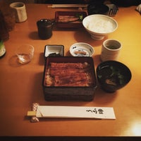 Photo taken at うな明 by William W. on 1/8/2016