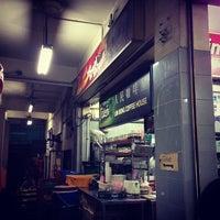 Photo taken at Lorong 18 Geylang by shachy69 on 5/15/2013