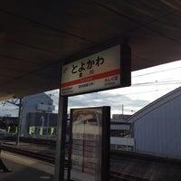 Photo taken at Toyokawa Station by Katsunori M. on 2/11/2014