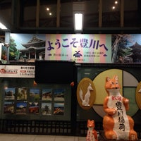 Photo taken at Toyokawa Station by Katsunori M. on 12/6/2013
