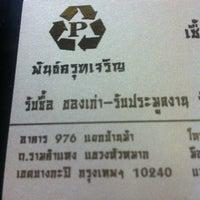 Photo taken at Phankrut Recycle by เจ๋ พ. on 5/6/2014