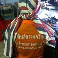 Photo taken at Phankrut Recycle by เจ๋ พ. on 5/17/2014