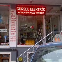 Photo taken at Gürsel Elektrik insaat san.tic.ltd.sti. by Sami Furkan Ş. on 6/14/2014