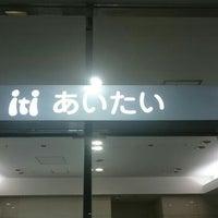 Photo taken at ショッピングタウン あいたい by とかち つ. on 7/9/2016