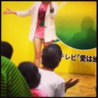 Photo taken at スガキヤ イオンモール名古屋みなと店 by かんそう 刈. on 8/25/2013