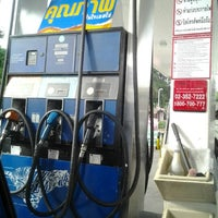 Photo taken at Esso by Cat W. on 11/15/2012