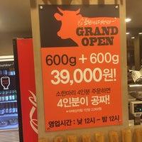 Photo taken at 소한마리정육식당 by Jae Hyun K. on 8/30/2014