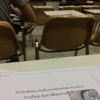 Photo taken at Faculty of Political Science by Ice J. P. on 2/24/2017