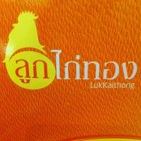 Photo taken at LukKaithong by KhunnuLN T. on 1/20/2013