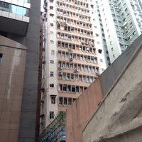 Photo taken at Hong Kong B&B by Eunho B. on 10/19/2014