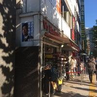 Foto tirada no(a) V3 Kadoya por Takashi M. em 11/3/2017