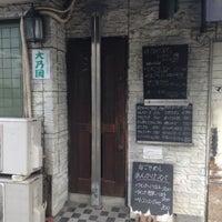 Photo taken at 大乃国 by Fumiyasu T. on 10/23/2013