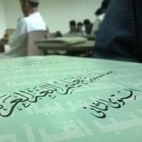 Photo taken at LIPIA (Lembaga Ilmu Pengetahuan Islam dan Arab) by Zazhil A. on 3/5/2014