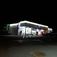 Photo taken at 7-Eleven by Rob B. on 5/14/2013