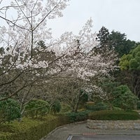 Photo taken at 真幸ケ丘公園 by なかたま on 4/5/2017
