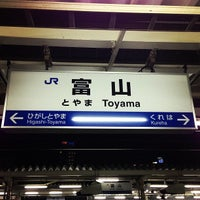 Photo taken at Toyama Station by まんのじ on 1/31/2013