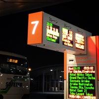5/22/2013にまんのじが第2ターミナルバスのりばで撮った写真