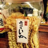 Photo taken at 大星酒店 by gabacho5 D. on 5/15/2015