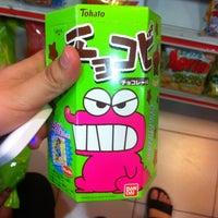Photo taken at 100 Yen Shop by Sabrina on 11/12/2014