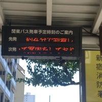 Photo taken at 新宿消防署バス停 by saitamatamachan on 5/17/2014