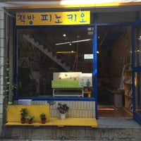 Photo taken at 사슴책방 by JiHye S. on 10/5/2014
