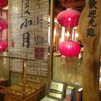 Photo taken at 度小月擔仔麵(中正旗艦店) Tu Hsiao Yueh(Zhong Zhen) by Jessica L. on 8/10/2014