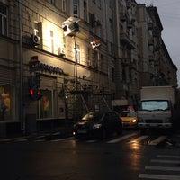Photo taken at Перекресток Экспресс by Vedina K. on 6/10/2014