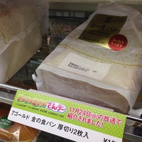 Photo taken at セブンイレブン 大阪苅田7丁目店 by 岡 田. on 11/29/2013