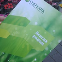 Photo taken at Сбербанк by Victoria G. on 6/4/2014