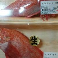 Photo taken at ビフレ大曲店 by Hiroshi O. on 2/28/2015